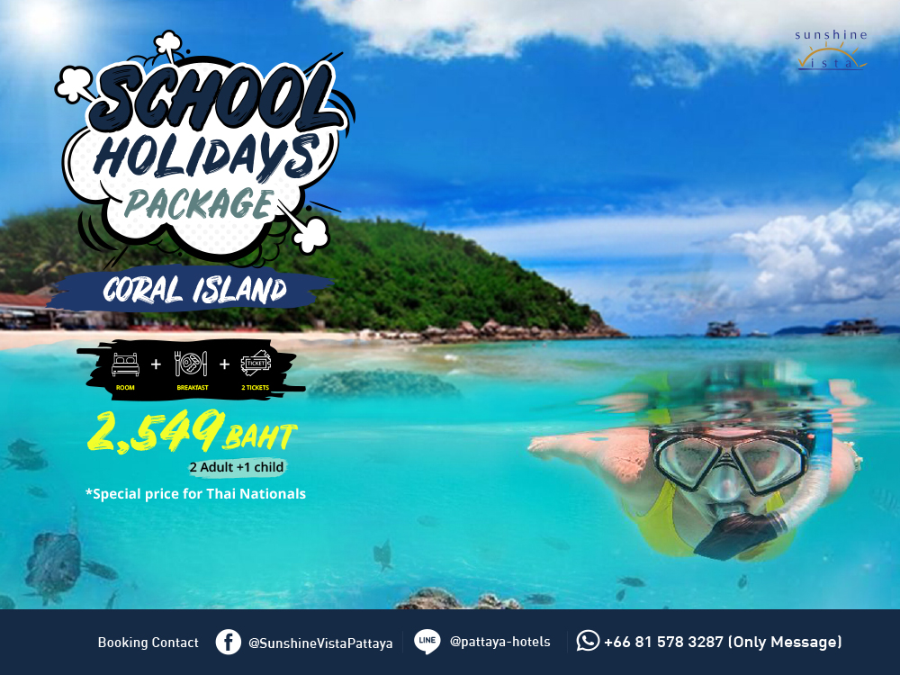 sunshine vista-school holidays package1